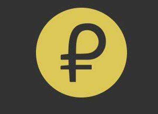 petro-1