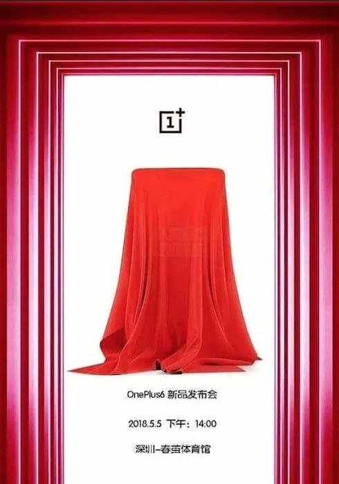 Fuite OnePlus 6 Teaser