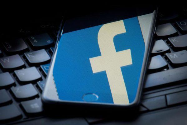 Facebook Logo 600x400