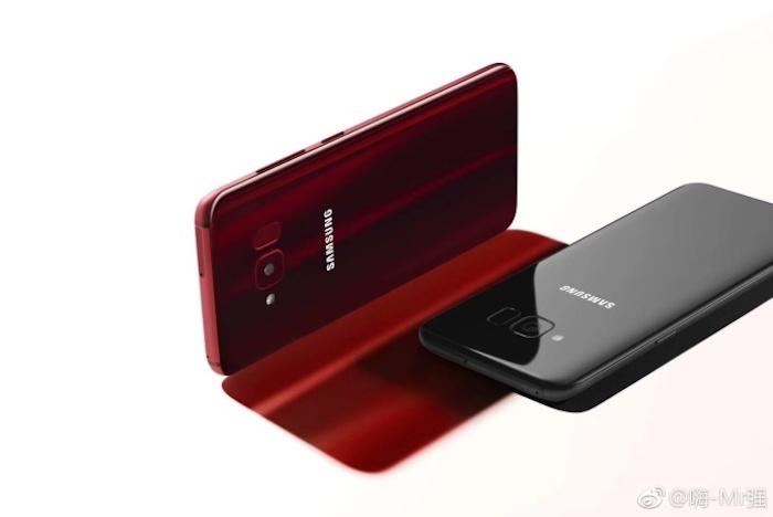 Fuite Galaxy S8 Lite 2
