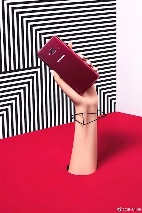Fuite Galaxy S8 Lite 3