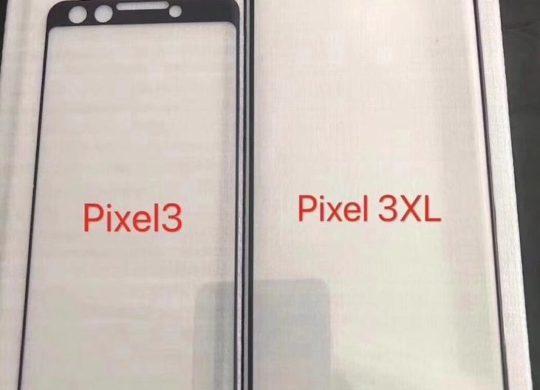 Fuite Protection Ecran Pixel 3