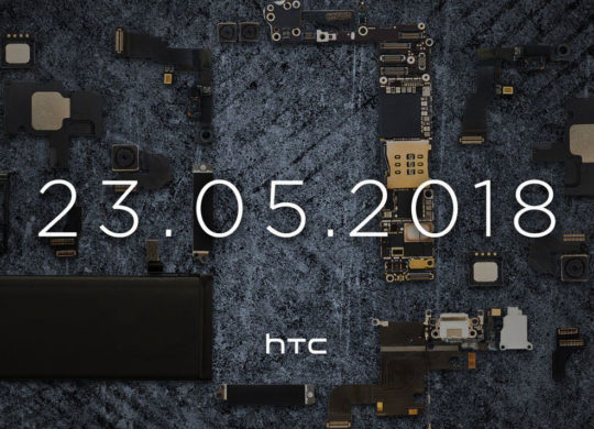 HTC U12 conference date