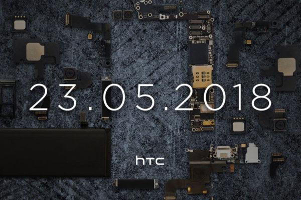 HTC U12 Conference Date 600x400