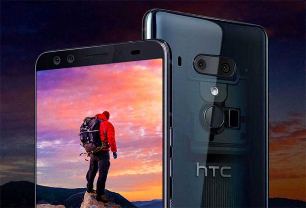 HTCU12 1024x696