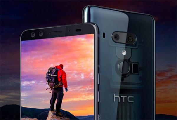 HTCU12 600x408