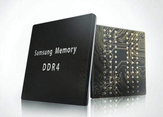 DRAM memory