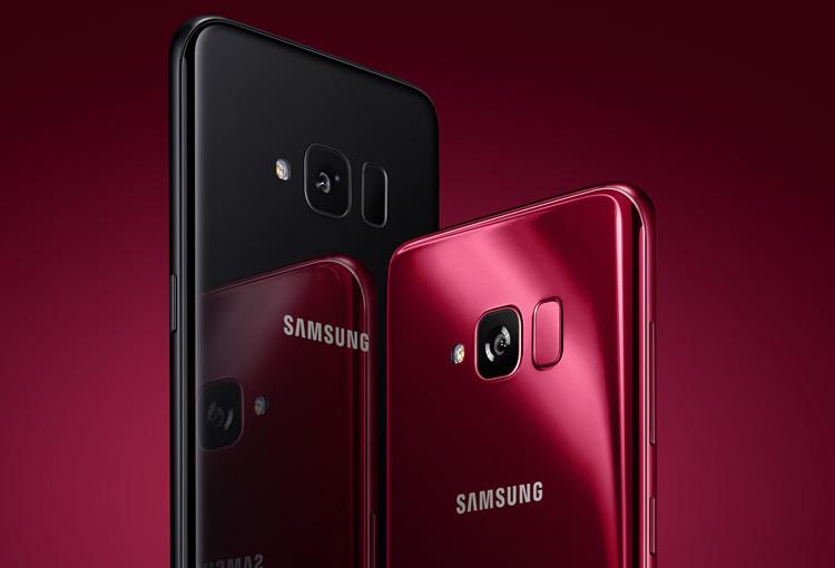 Samsung Galaxy S Light Luxury