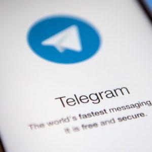 Image article L'édition vidéo arrive sur Telegram