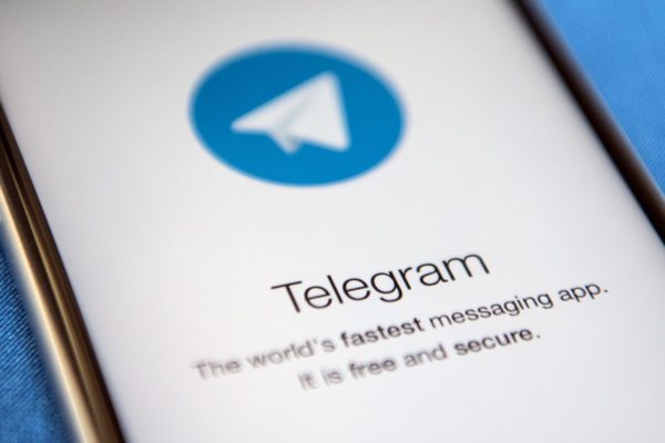 Telegram Logo 600x400
