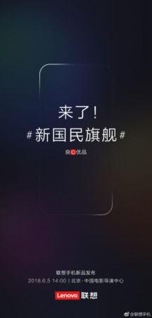 Z5 Teaser 216x450