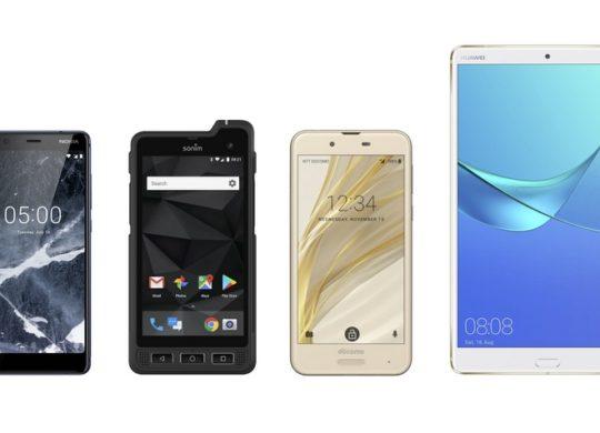 Android Enterprise Recommended Nouveaux Smartphones