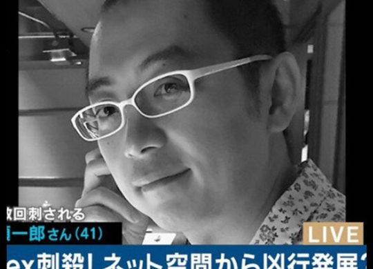 Okamoto blogger 1