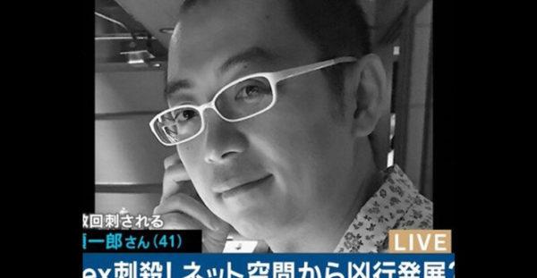 Okamoto Blogger 1 600x311