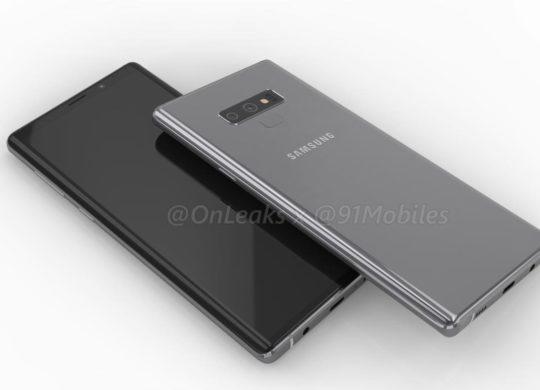 Rendus 3D Galaxy Note 9 3
