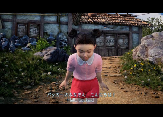 Shenmue 3 bakers