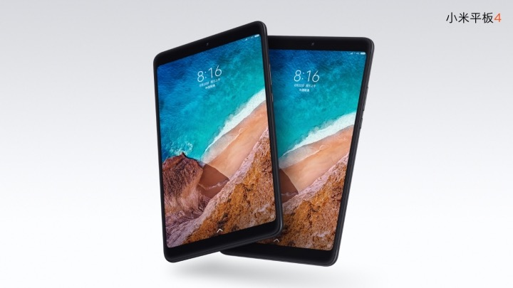 Xiaomi Mi Pad 4 Avant