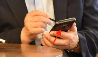 DJ Koh Galaxy Note 9 Recadre