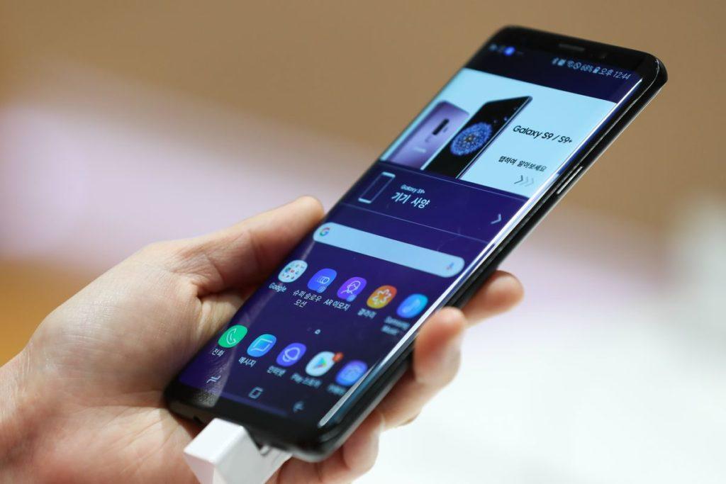 Galaxy S9 Avant 1024x683