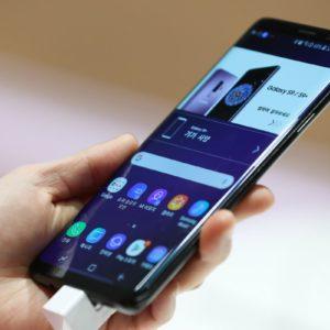 Image article Android 10 est disponible pour les Galaxy S9 et S9+