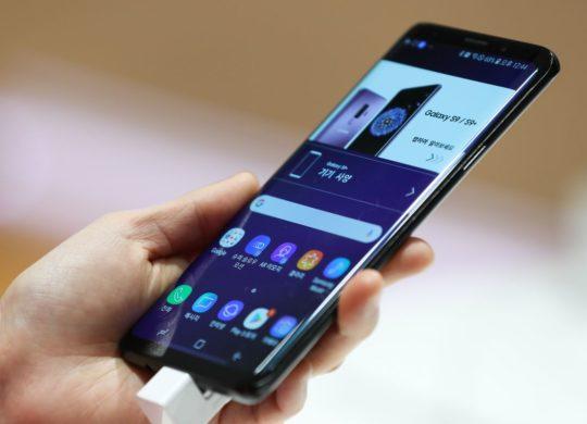 Galaxy S9 Avant