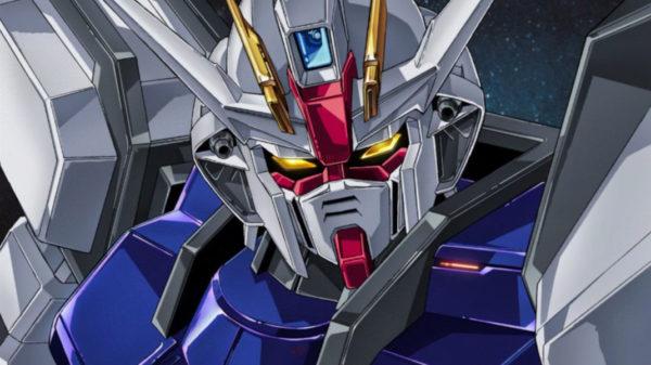 Gundam 600x337