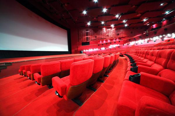 Cinema Interieur 600x400