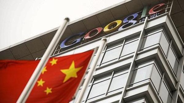Google Chine 600x337