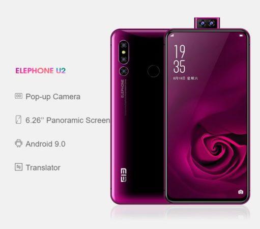 Elephone U2 511x450