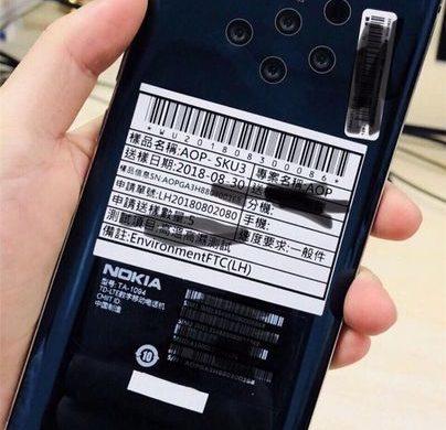 Nokia 5 capteurs
