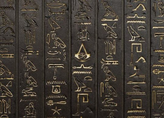 assassins-creed-hieroglyphs