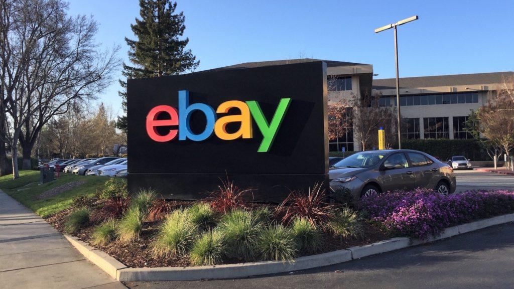 EBay Logo 1024x576