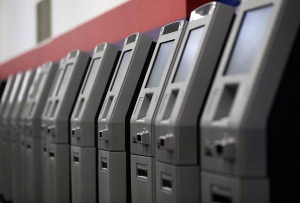 ATM Hack Lazarus 600x406