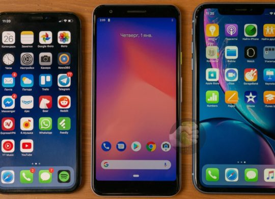 Fuite iPhone XS vs Pixel 3 Lite vs iPhone XR