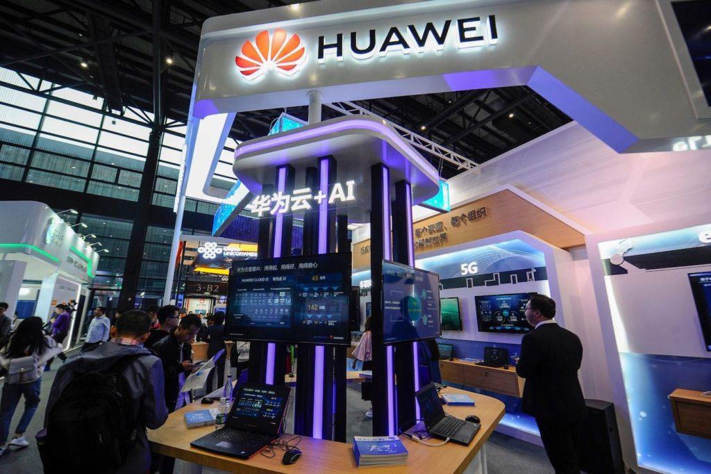 Huawei Logo 1024x682