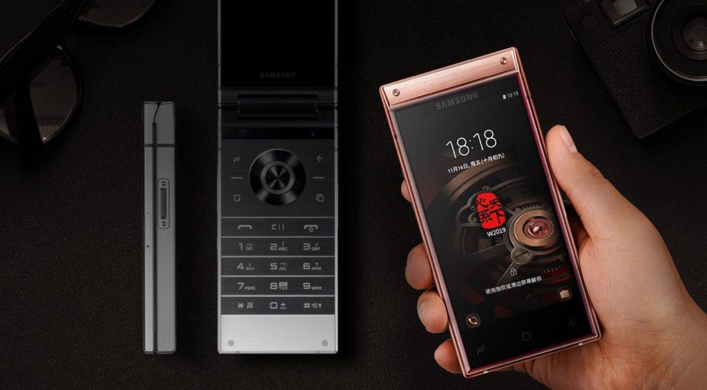 Samsung W2019 1024x565
