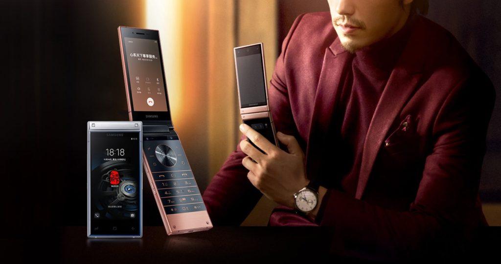 Samsung W2019 2 1024x541