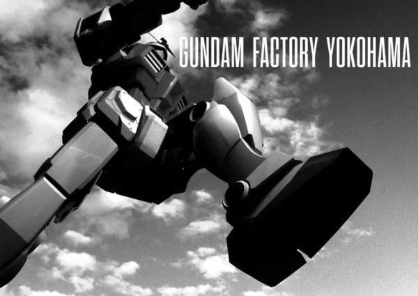 Gundam 600x425
