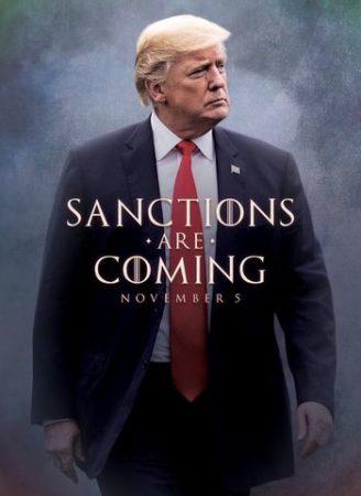 Trump Game Of Thrones 328x450