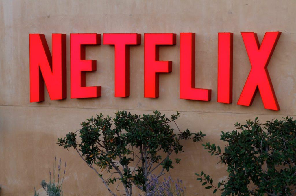 Netflix Logo 1024x681