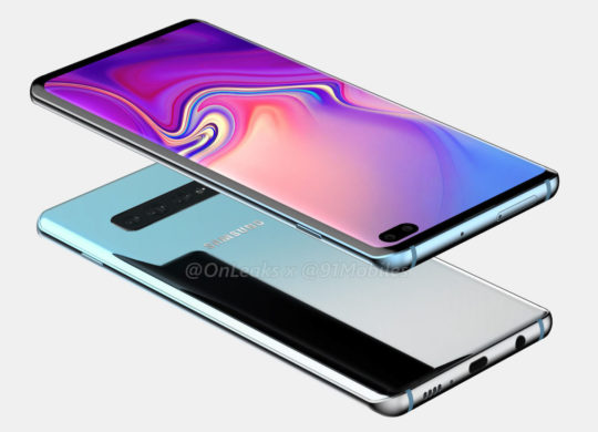 Rendu Galaxy S10 Plus 3