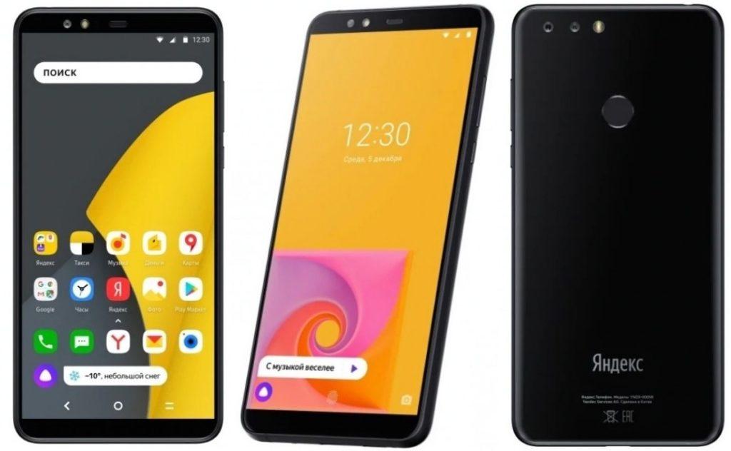 Yandex Phone 1024x632