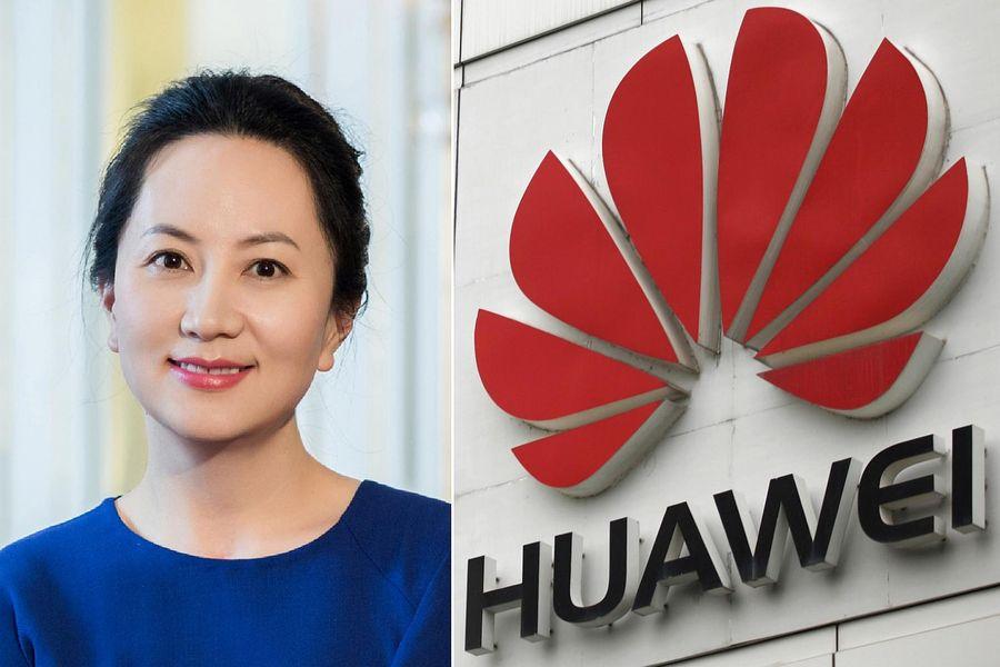 Huawei Meng