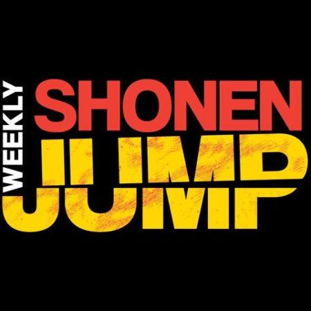 Shonen Jump Logo 450x450