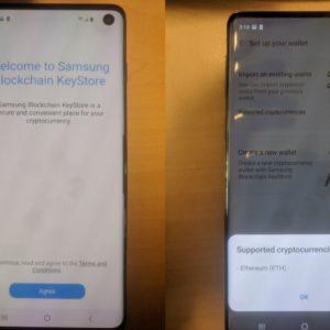 Samsung Galaxy S10 : nouvelles photos en fuite et aperçu d'un portefeuille pour cryptomonnaies
