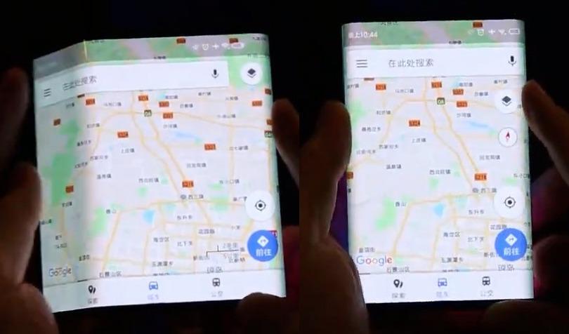 Fuite Xiaomi Smartphone Pliable