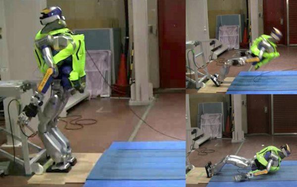 Robot Airbags AIST 600x378