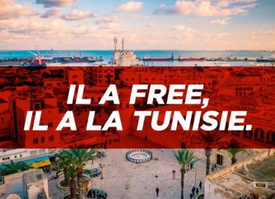 free mobile tunisie