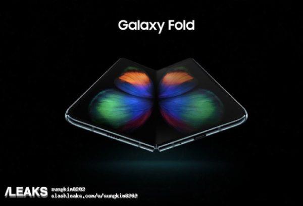Galaxy Fold 600x409