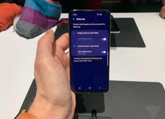 Galaxy S10 Bouton Bixby Reconfigure